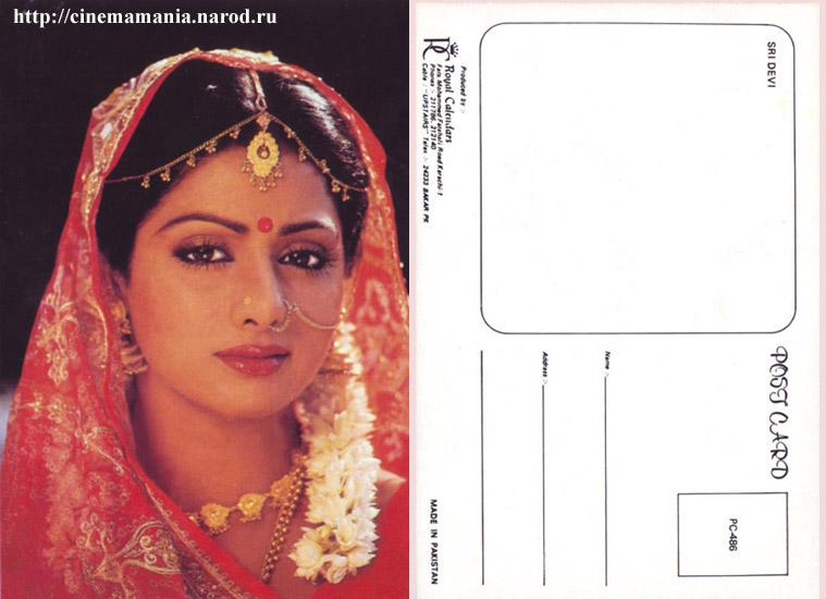 Индийские открытки с актерами 44